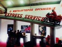 Express Service exhibition stand